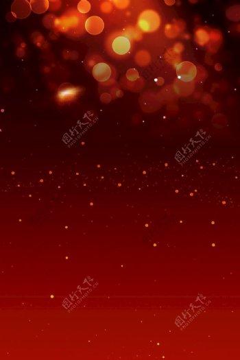 年会大气深红背景