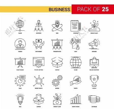 商务简约线性icon图标设计