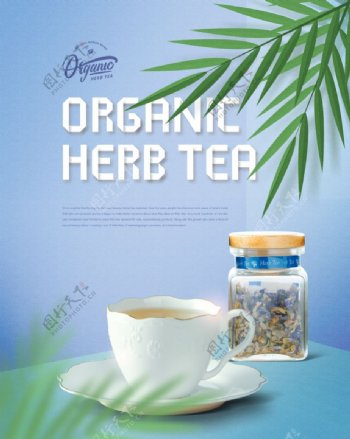 有机茶叶海报免费素材