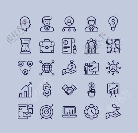 简约线性商务icon图标设计