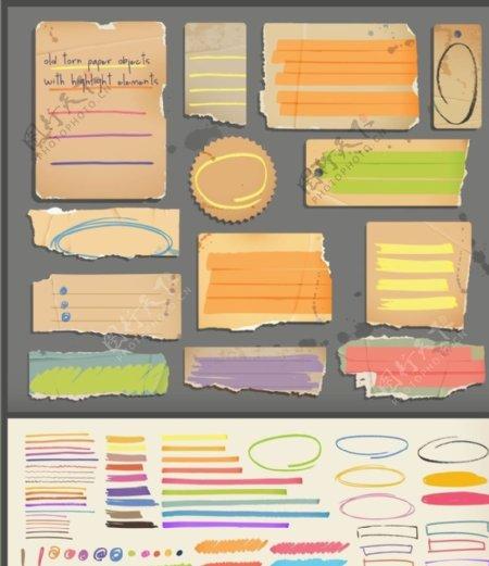 彩色粉笔刷
