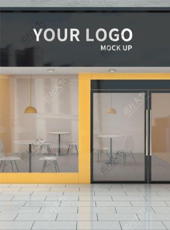 门头店面门帘logo样机