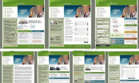 绿色金融企业网站模板
