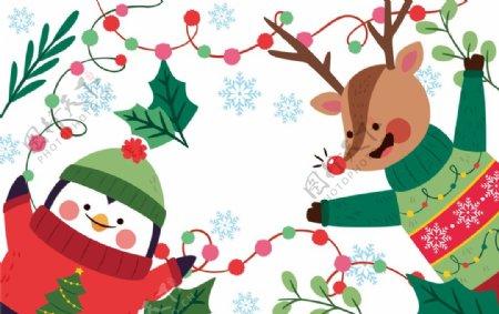 圣诞节活动卡通海报