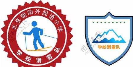 滑雪队队徽