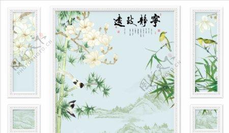 花鸟画玉兰竹子背景墙