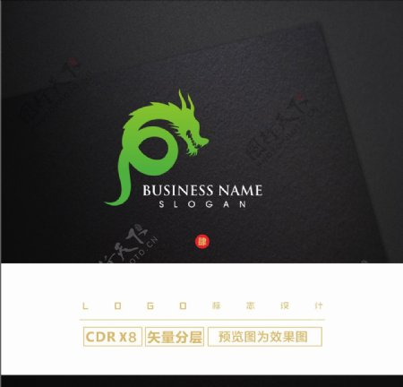 龙纹LOGO龙纹标志log