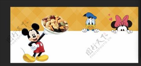 迪士尼产品