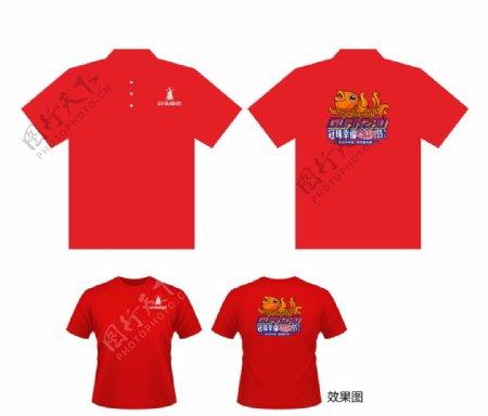冠珠陶瓷冠珠幸福锦鲤节T恤
