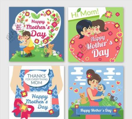母亲节快乐卡片图片