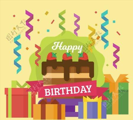 生日蛋糕和礼盒图片