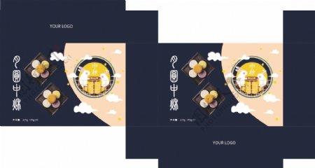 中秋月饼包装盒图片