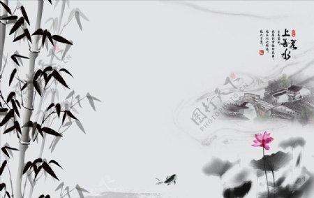 水墨山水荷花竹子背景墙图片