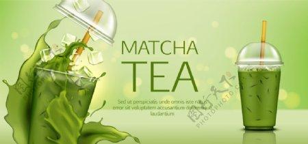 抹茶饮料矢量海报图片
