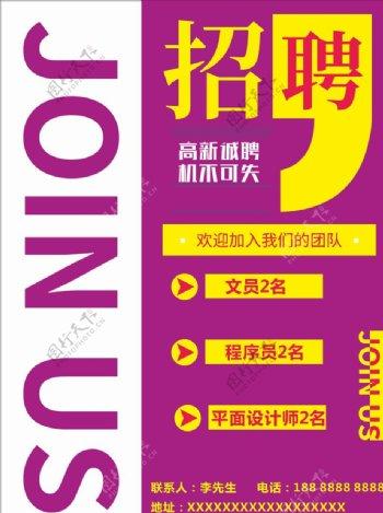 紫砂收藏纪念艺术海报图片