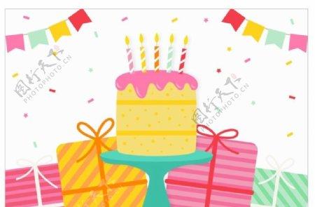 矢量生日蛋糕贺卡图片