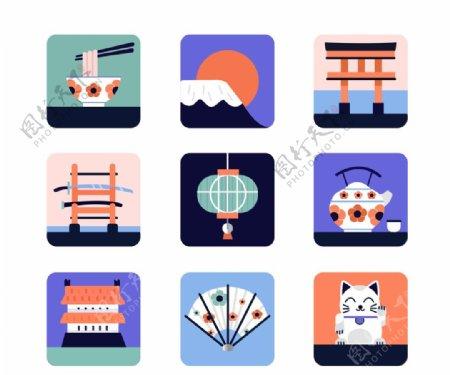 日系风icon图标图片