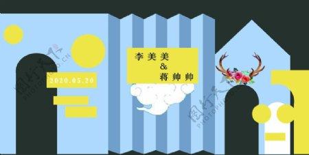 浅蓝色撞黄色婚礼背景图片