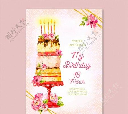 生日蛋糕邀请卡图片