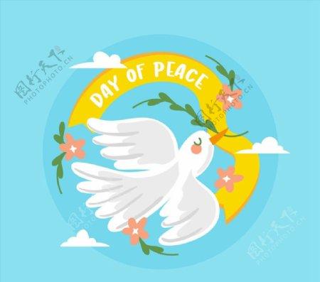 和平日白鸽条幅图片