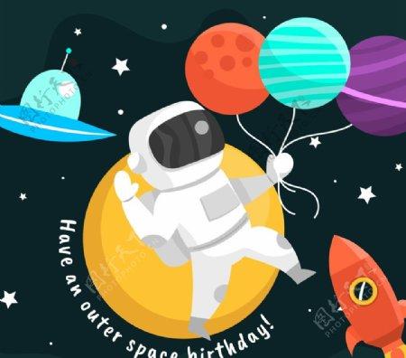 宇航员生日贺卡图片