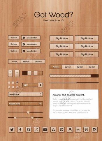 木质UI界面图片