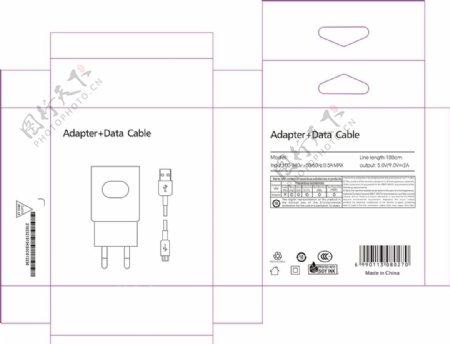 充电器包装设计图片