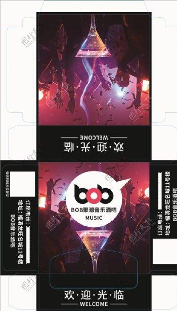 BOB聚潮音乐酒吧欢呼图片