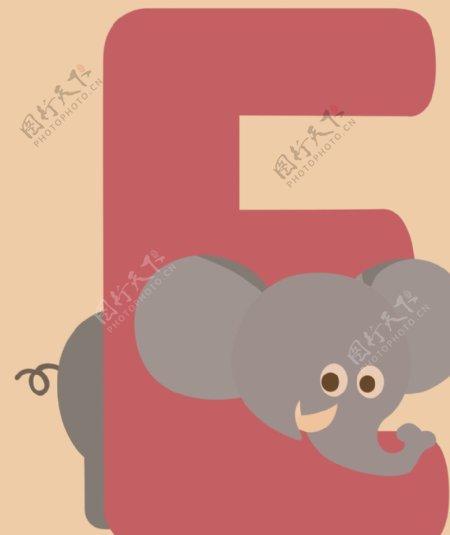 E大象卡通漫画图片