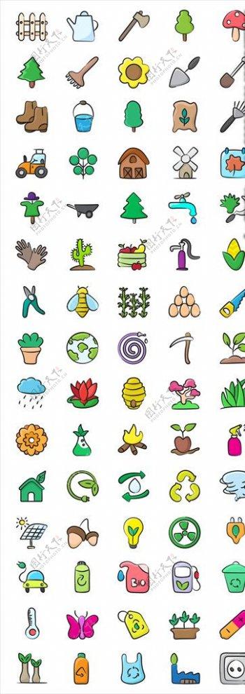 简约icon植物图片