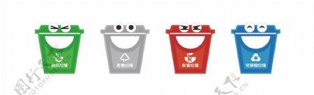 可爱卡通分类垃圾桶图片