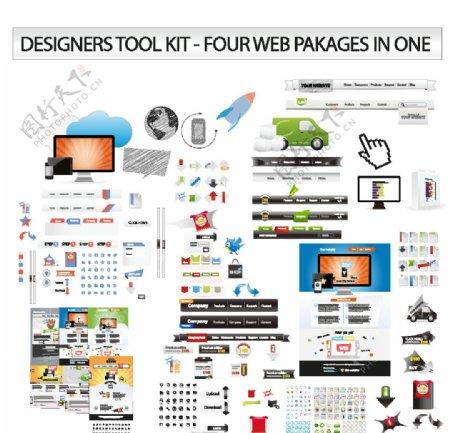 网站设计元素图片