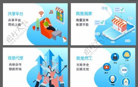 科技网页背景扁平画图片
