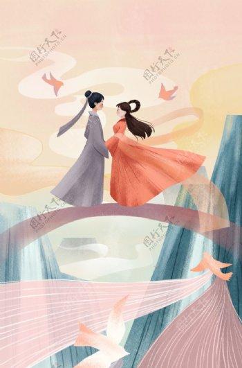 七夕传统节日插画卡通背景素材图片
