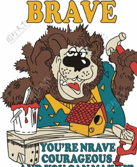 卡通狮子字母印花图案图片