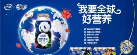 牛奶儿童牛奶QQ星图片