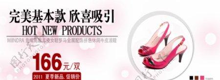 夏季新品女士高跟鞋宣传促销图图片