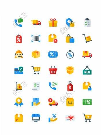 彩色icon图片