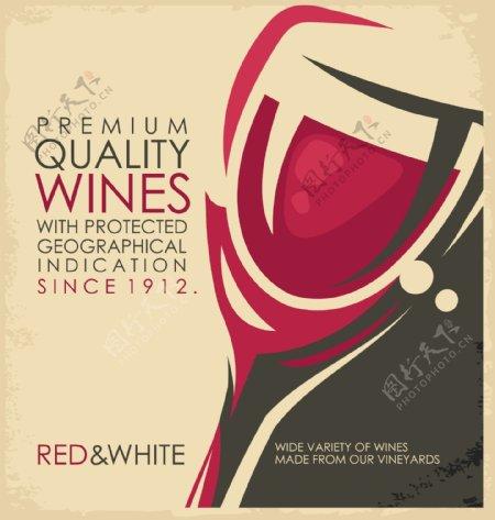 葡萄酒海报矢量图片