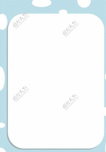 马卡龙浅蓝斑点背景边框图片