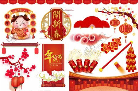 喜庆节日素材图片