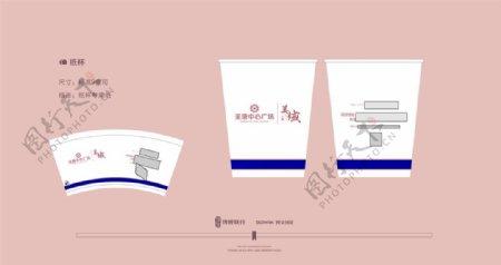 房地产VI设计纸杯图片