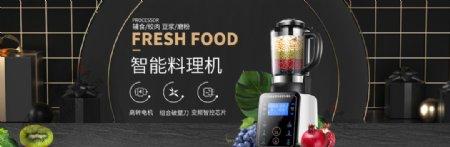 黑色大气厨房榨汁机商品图片