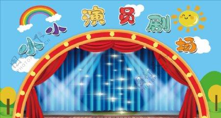 舞台背景舞台卡通拱形门舞台图片