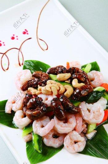 特色菜腰果金蝉烩青虾图片