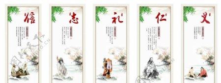 社区中国传统展板图片