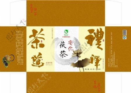 安化茯茶包装设计图片