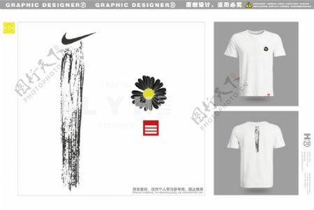 雏菊白色T恤三杠耐克图片