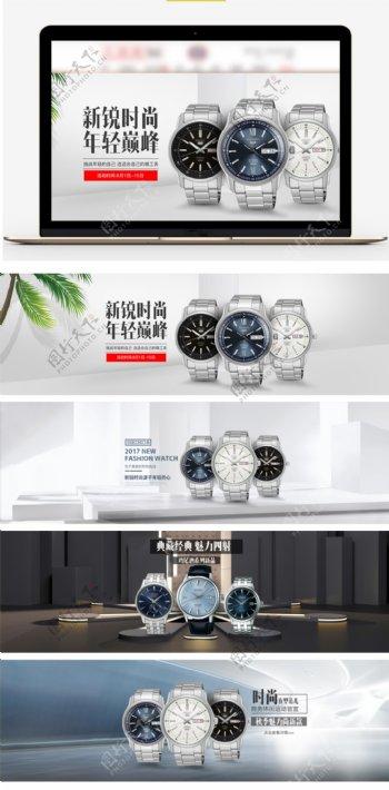 饰品珍珠手表促销淘宝海报图片