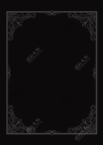 欧式花边边框图片